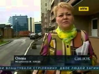 У столиці застрелили російського бізнесмена