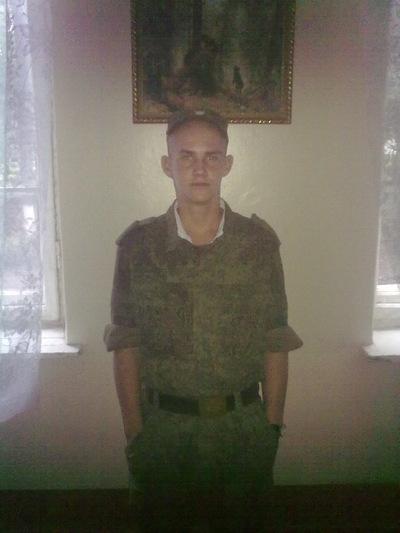 Михаил Козлов, 24 декабря 1993, Димитровград, id157432451