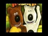 Весёлые Мишки - Все Серии подряд  Смешные, забавные, прикольные мультики,