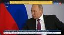 Новости на Россия 24 • Путин надеется на дальнейший союз с Арменией при Пашиняне