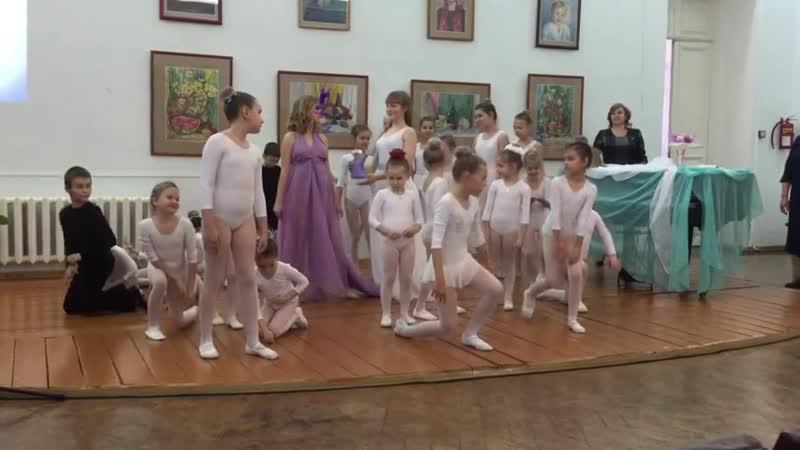 Танец Терпсихоры и феи Вилинны.
