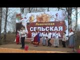 29 апреля 2018г. Левочская ярмарка. Выступление детского фольклорного коллектива