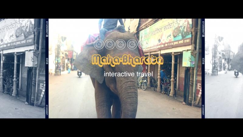 Skazkin Mahabharata 2018 India interactive video travel Maha Parikrama 20 000 km aero view 4K