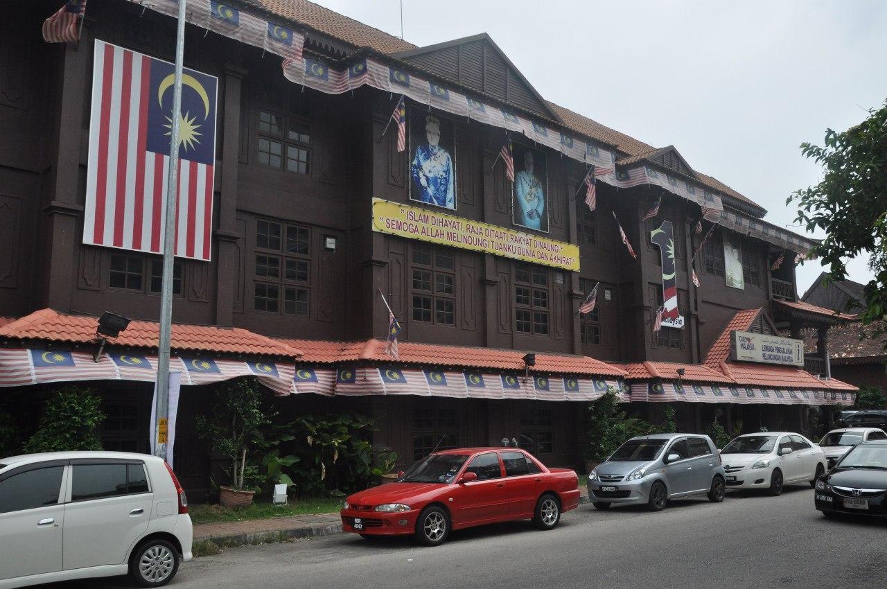 Кота-Бару Малайзия