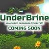 UnderBrine - Minecraft и Source Games