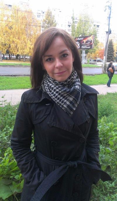 Полина Есипова, 7 ноября 1986, Самара, id5094928