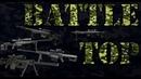 Battle Top Лучшие снайперские винтовоки CheyTac m200 Barrett M82A1 AW50 Т 5000