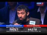 Жириновский и Руслан Курбанов