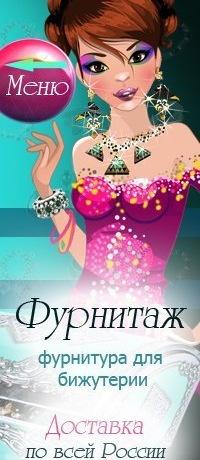 Furnitazh Furnitazh, 3 ноября , Пермь, id228631596