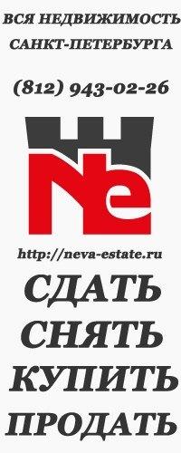 купить квартиру в высоковске клинский район московской области