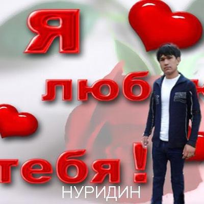 Nuriddin Yldoshev