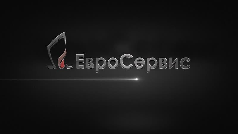 Производство и установка ограды ЕвроСервис
