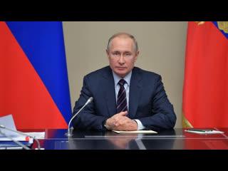 Президент России проводит совещание по коронавирусу