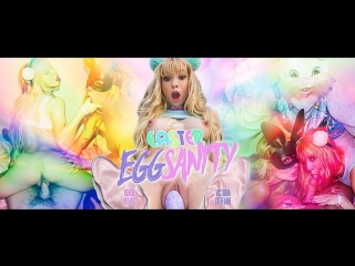 #vron kenzie reeves, victoria steffanie (some easter eggsanity / 30.03.2018) [2018 г., virtual reality, vr] [smartphone]