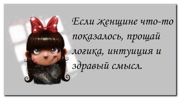 https://pp.userapi.com/c618924/v618924904/13bd4/hn8etnAO9gI.jpg