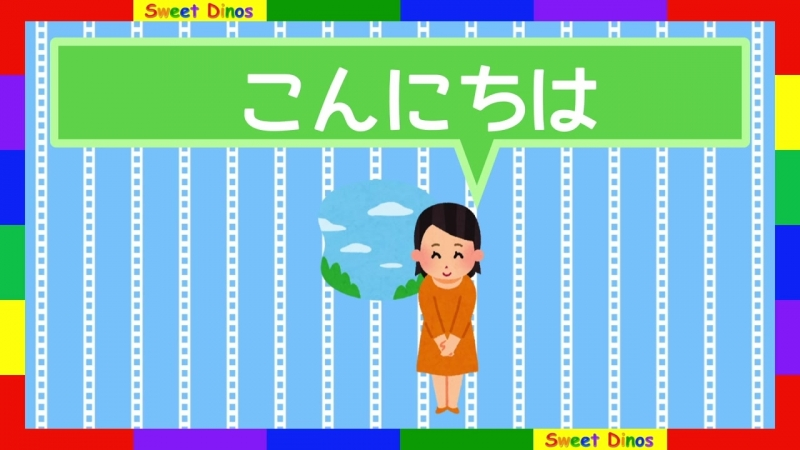 Lets learn Japanese Greetings!