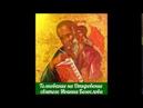 Толкование на Апокалипсис или Откровение святого Иоанна Богослова Архиепископ Аверкий Таушев