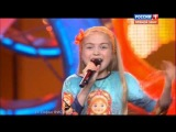Софья Фисенко - Лучшие друзья