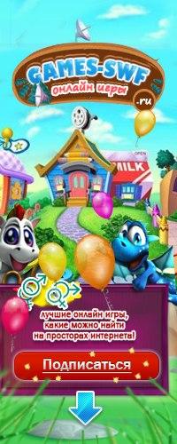 Бесплатные игры онлайн ферма, Fable 3 полное прохождение , флеш игры онлайн маджонг