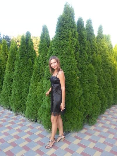 Анастасия Ямалиева