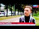 Флагоносец ФИФА из Апатитов Витя Скрябин