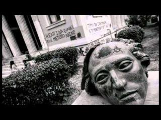 Γιάννης Κότσιρας - Τα μπλούζ των βαλκανίων