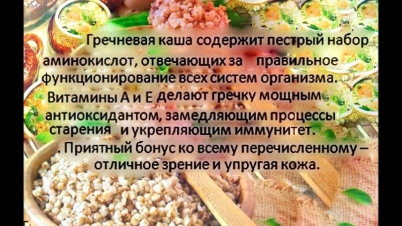 ВАРИСЬ ВАРИСЬ КАШКА