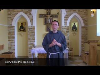 Размышление над Евангелием - 7 Рядовое Воскресенье