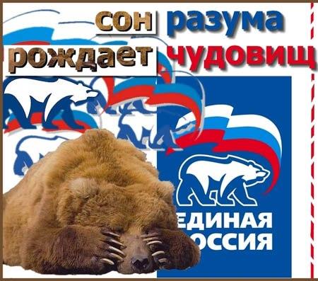 Русский ебет резиновую дорогувидео онлайн