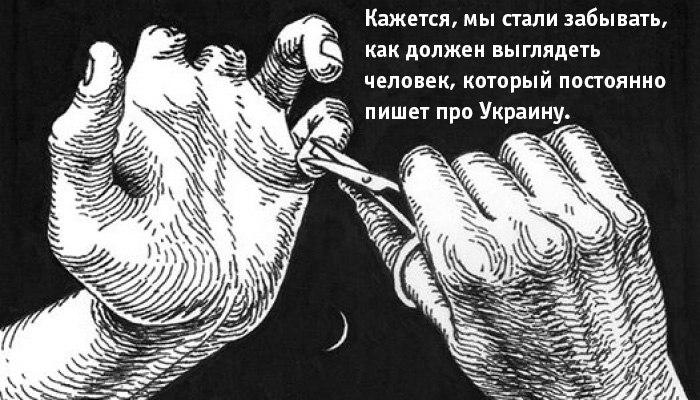 кровосток ногти