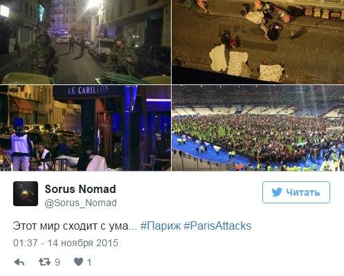 Европа под ударом. Самые громкие теракты в ЕС