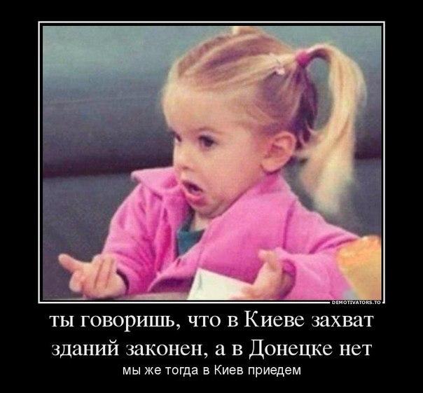 http://cs14110.vk.me/c614617/v614617136/c29c/Vx4I9sna72c.jpg