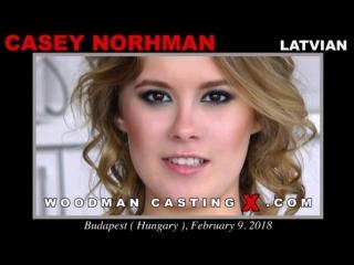 Casey norhman - интервью
