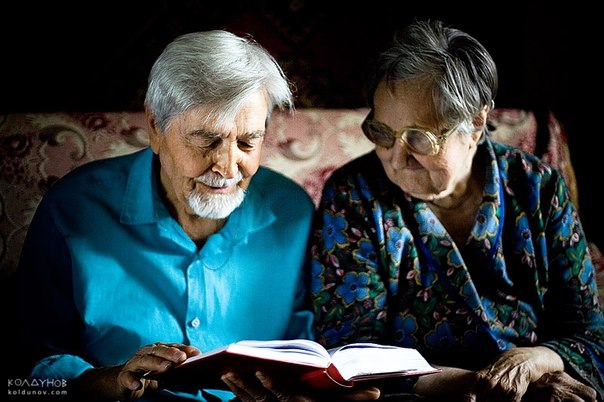 Развлекательная Программа Для Пожилых