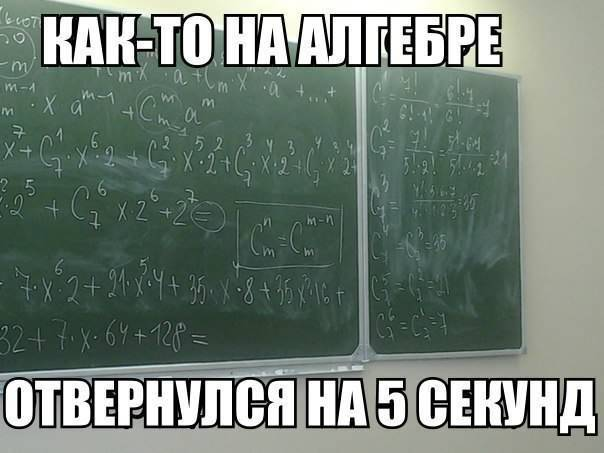 8 класс супер от души** | ВКонтакте