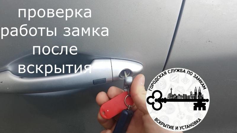 Вскрытие Hyundai ix35 в Вологде