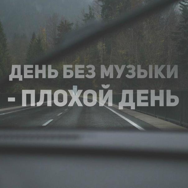 Фото №456268743 со страницы Алексея Скугаревского