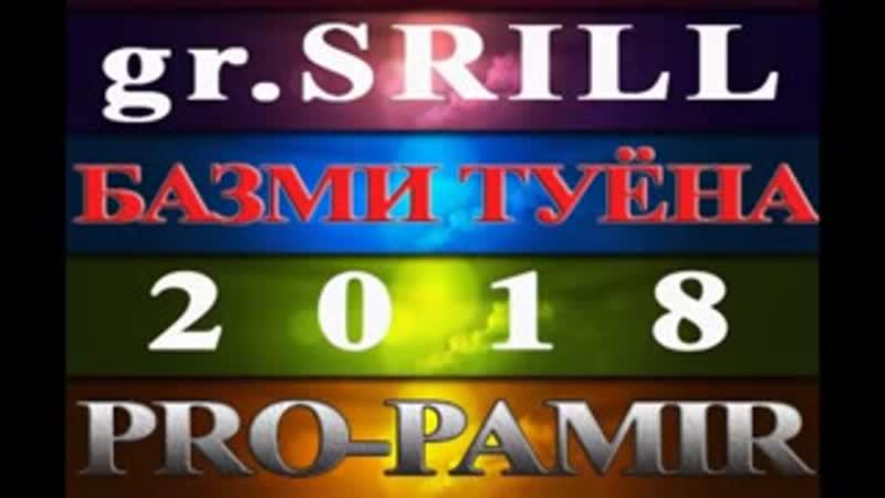 Gr SRILL базми туёна Наврузали PRO PAMIR_low.mp4