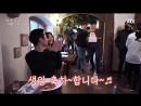 [메이킹] '뽀뽀도 할걸 그랬어' 박력 넘치는 진아의 벽치기 한 판♥.mp4
