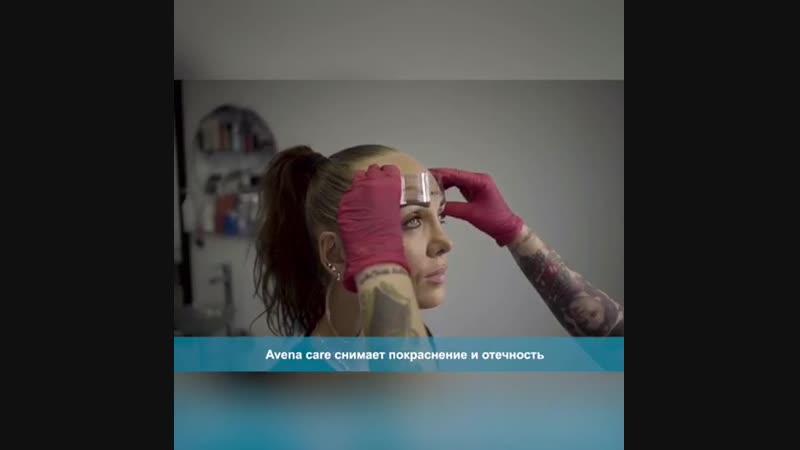 Как использовать в татуаже мыло-концентрат AQUAMARINE?