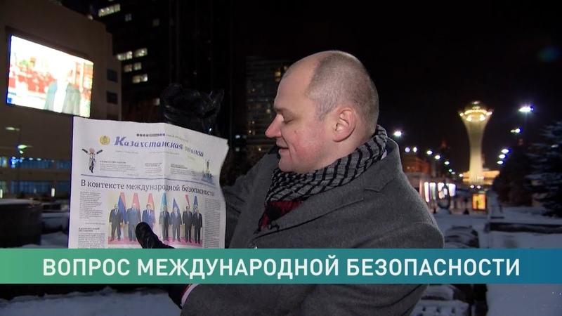Интриги саммита ОДКБ в Астане почему Станислав Зась пока не стал новым генсеком