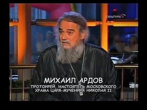 РПАЦ. Отец Михаил Ардов о безнравственности атеизма.