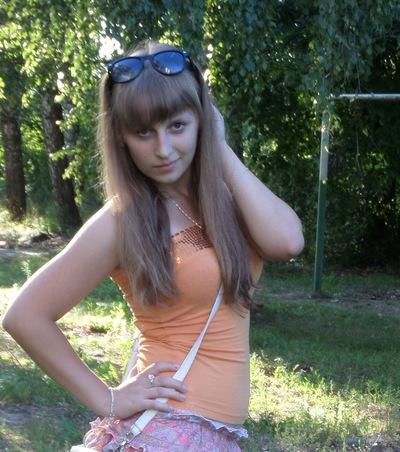 Екатерина Киселёва, 5 января , Гомель, id149180603