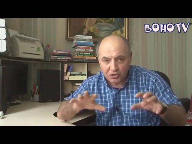 BohoTV Sport Краснодар. Дагестанский комментатор Рамазан Рабаданов о матче Россия - Уэльс