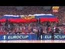Slava žrtvama NATO bombardovanja i podrška Rusiji / Crvena zvezda - Budiveljnik 79:70