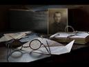 Письма опалённые войной или Треугольники судьбы