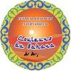 Международный фестиваль «Краски Сахары»