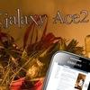 Samsung Galaxy Ace II (2) GT-I8160