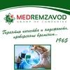Группа компаний Медремзавод