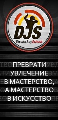 Discjockeyschool Djs
